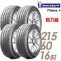 【Michelin 米其林】PRIMACY 4 高性能輪胎_送專業安裝 四入組_215/60/16(PRI4)