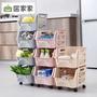 居家家滾輪收納筐塑料玩具收納籃廚房推車置物架零食蔬菜置物籃