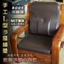 L型大組木椅專用皮革沙發椅墊