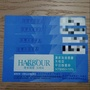 漢來海港餐券~天母、敦化店假日午餐晚餐使用不加價🎉