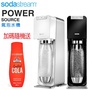 限量送糖漿乙瓶★Sodastream 電動式氣泡水機 POWER SOURCE旗艦機(白/黑)自動扣瓶