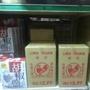 台灣第一香椒鹽粉(適用 炒飯 鹹酥雞 烙餅  蔥油餅)