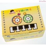 免運【用昕】台灣康匠 3D立體兒童醫用口罩【1盒(50入)】/台灣製造/口罩/兒童口罩