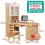 【豐登百貨】實木電腦桌書桌家用書桌書架組合轉角書桌松木學習桌學生書桌書柜