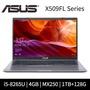 [折扣碼現折]ASUS華碩 Laptop 15 X509 X509FL-0091G8265U 15.6吋 窄邊框 筆電