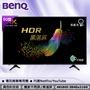 BenQ 50吋4KUHD HDR液晶顯示器J50-700