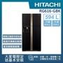 【好禮送★HITACHI 日立】594L變頻四門對開冰箱(RG616)