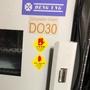 熱風循環烘箱DO30(二手)