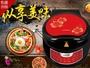 電餅鐺 110v伏利仁電餅鐺出國美國日本加拿大臺灣小家電智能烙餅鍋煎餅鍋