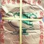 *大慶-Da Ching-紅土(鴿子.鳥類用)
