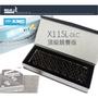 【飛輪單車】KMC X11SL-DLC 11速鑽石鍊條XTR105(黑鑽)[03000608]