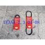 TEANA 2.3 04-08 一組兩條.發電機皮帶.方向機皮帶.冷氣皮帶
