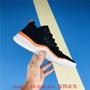 实拍  货到付款 飛人喬登AIR JORDAN DNA LX 黑橘 flyknit 编织 透气男鞋低幫 籃球鞋40-45