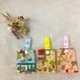 【平安符收納袋夾】寶寶專用平安符袋+安全夾 護身符袋 幸運御守 遊樂園 小熊 花朵
