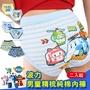 POLI 波力 救援小英雄 男童 精梳純棉兒童內褲 三角褲/四角褲 2入組 台灣製