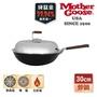 【MotherGoose 鵝媽媽】輕量高純鈦金炒鍋(30cm單把)