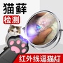 伍德氏燈逗貓玩具伍德燈紫外線手電筒貓癬燈紫光燈寵物真菌貓蘚燈