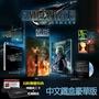 【預購】PS4 太空戰士7 重製版 (Final Fantasy VII)-中日英文鐵盒豪華版