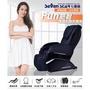 福利品-SevenStar 七星級 FUN筋鬆紓壓按摩椅SC-355