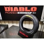 倍耐力小惡魔胎DIABLO ROSSO SCOOTER SC 100/90-12 120/80-12競技性能胎