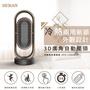 HERAN禾聯 廣角擺頭陶瓷式電暖器 HPH-13DH010