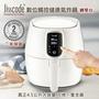 [富廉網]【Lisscode】LC-001 數位觸控健康氣炸鍋 鋼琴白 (送雙重好禮)