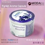 【摩達客寵物】(預購) 韓國進口VUUM 香氛舒活膠囊芳香盒-紫色薰衣草(一入)(烘箱烘毛機選購配件)