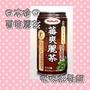 養樂多 日本進口 蕃爽麗茶 無糖飲料 無糖茶
