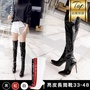女鞋48大尺碼長靴47過膝靴加大46長靴子女靴漆皮靴亮皮靴顯高顯瘦-白/紅/黑33-48【AAA3490】