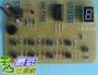 [106玉山最低比價網] 數碼管八路搶答器套件 - 數碼管八路搶答器套件/八路數顯搶答器套件/電子實習套件/電子製作競賽套件 (_P_26)