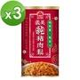 【義美】純豬肉鬆-原味*3罐組(175g/罐)