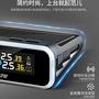 全新 未開箱 鐵將軍 E3 內置型 太陽能 胎壓偵測器