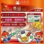 中國 香港 澳門 上網卡 免翻牆 中港澳 珠海 3天 10天 電話卡 中港卡 大陸 旅遊 網路卡 上網 網路 【Y10】