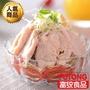 【富統食品】熟雞胸肉1KG/包