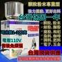 台灣現貨自動定量分装機 分量机粉末粉狀顆粒茶葉咖啡顆粒小五金定量分裝分量機震動型紅茶綠茶中藥材咖啡豆咖啡粉 包裝機