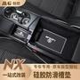 適用LEXUS雷克薩斯nx門槽墊水杯墊200內飾t改裝件300h車用品防滑墊配件超讚