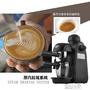 咖啡機 CRM2008意式咖啡機家用小型 現磨全半自動蒸汽式打奶泡拉花