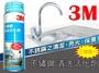 KE007 3M不銹鋼清洗活化劑  660ml 不鏽鋼亮光劑 美國製造 金屬光澤 清潔保養 清洗劑 去除氧化層 保護膜