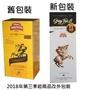 [現貨]越南中原咖啡創作8號頂級烘焙咖啡粉500g SANG TAO 8
