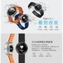 榮耀 Honor 手錶S1 華為 Huawei Fit