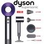 免運 直降300 超值組合套裝 戴森Dyson Supersonic HD01吹風機 精裝禮盒裝 美規 保固一年 未拆封