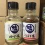 SEESCORE 日本 今塩屋佐兵衛ゆず塩 75g 柚子鹽 唐辛子塩 調味鹽 唐辛子鹽
