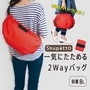 JP倉庫52號【現貨+預購】Shupatto 快速收納大容量折疊購物袋 2WAY款