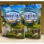 【Q妹】清境農場 清境 鮮濃 羊乳片 羊奶片 羊乳錠