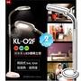 台製超省電LED護眼立燈.檯燈KL-02F(長型)美容美睫[52511] | 天天美材專業批發 |