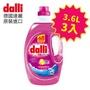 (即期品)【德國達麗Dalli】全效洗衣精-護色去汙3.6L (3入/箱) (到期日:20200101)
