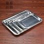 不銹鋼托盤 不銹鋼長方形托盤加厚燒烤盤深淺食堂飯菜盤方盤廚房配件平盤 淺
