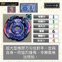 【Susu本舖】戰鬥陀螺 爆烈世代GT 審判 基礎輪盤 拆售系列 B142 B151 B152