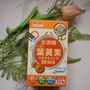 第二代 日本味王 金盞花葉黃素晶亮膠囊  添加玻尿酸 30粒/盒(229元)