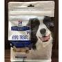 希爾思 處方食品 犬用低敏點心